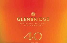 aldi 40 jaar Aldi (UK) stunt met 40 jaar oude whisky aldi 40 jaar