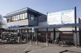 Zuid Holland: AH Koornneef Naaldwijk