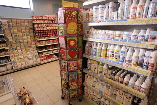 Attachment 004 food image dis135767i04