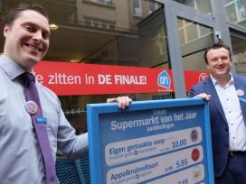 Finalisten SvhJ 2016: AH Vleuterweide