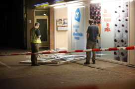 Rabobank gaat geldautomaten bewaken