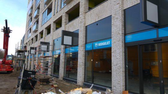 Hoogvliet opent nieuwe vestiging in Leiden