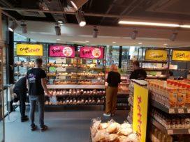 Spar University Nijmegen: eerste foto's