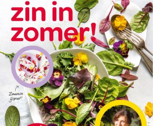 Spar lanceert eerste zomermagazine