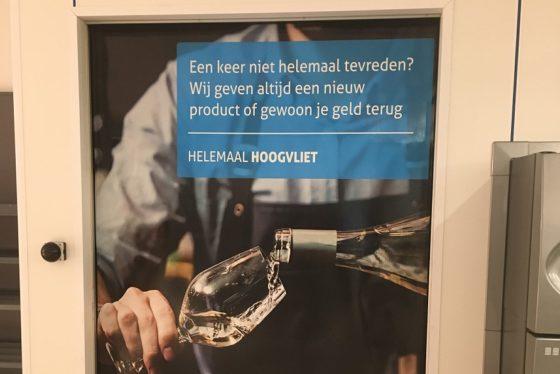 Hoogvliet nieuwe stijl opent in Zoetermeer