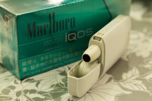 Philip Morris brengt IQOS naar Nederland