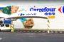 Carrefour en Casino ruziën over 'fusie'