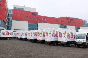 Picnic: 'Supermarkt-cao hoort in museum thuis'