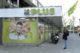 Plus supermarkt hillegom 172414 076 80x53