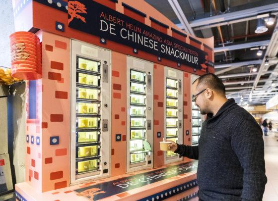 AH België lanceert Chinese snackmuur