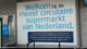 Video: De circulaire supermarkt van AH