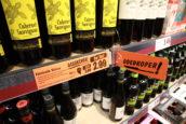Lidl stopt online-wijnverkoop