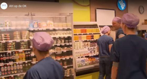 Video: AH opent To Go voor chirurgen