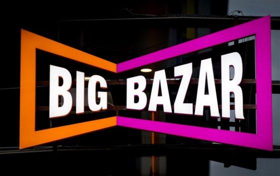 Big Bazar breidt uit met 50 vestigingen