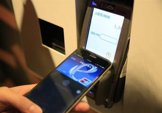 Aldi laat klanten betalen met Apple Pay