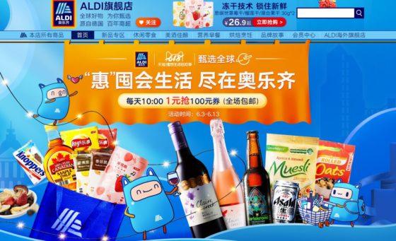 Aldi opent eerste winkel in China