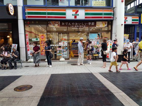 7-Eleven stopt eigen betaalapp na fraude