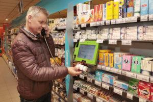 Rechter: AH's medicijnverkoop via tablet mag